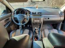 Ростов-на-Дону Mazda3 MPS 2007