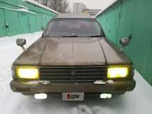 Москва Crown 1986