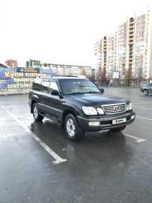Екатеринбург LX470 2006