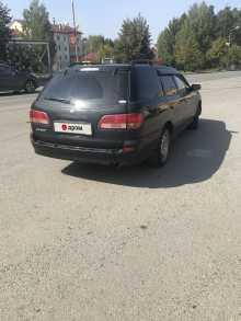 Верхняя Пышма Avenir 2000
