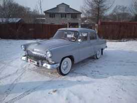 Хабаровск 21 Волга 1960