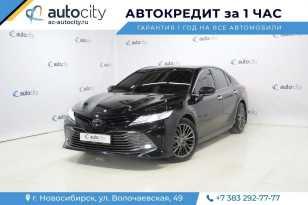 Новосибирск Camry 2019