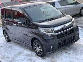 Владивосток Daihatsu Move 2015