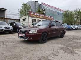 Астрахань Accent 2008