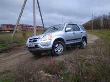 Северская CR-V 2004