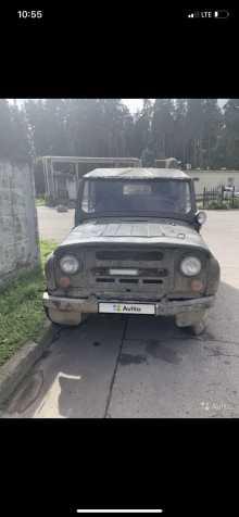 Шишкин Лес 469 1981