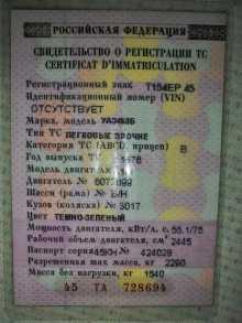 Шатрово 469 1976