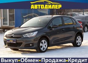 Новокузнецк C4 2012
