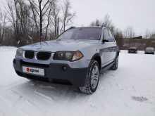 Чусовой X3 2005