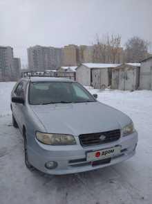 Омск Expert 2001