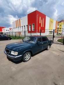 Воронеж 3110 Волга 2001