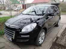 Евпатория 7 SUV 2014