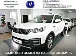 Иркутск CS55 2020