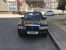 Краснодар 190 1983