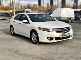 Екатеринбург Honda Accord 2008