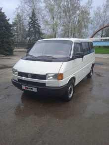 Гирей Transporter 1991