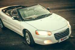 Керчь Sebring 2004
