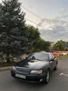 Краснодар Maxima 1997