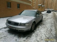 Красногорск A8 1996