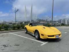 Владивосток Corvette 1981