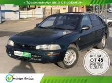 Шахты Corolla 1992
