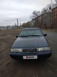 Омск 960 1996
