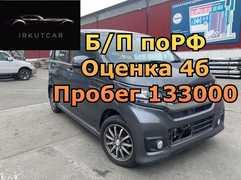 Иркутск Honda N-WGN 2014