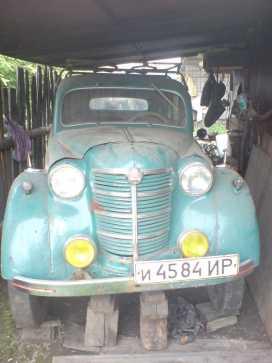 Усолье-Сибирское 401 1954