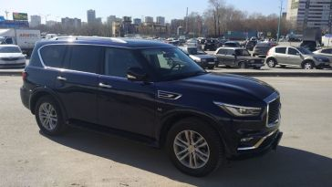 Екатеринбург QX80 2018