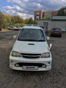 Барнаул Terios 2000