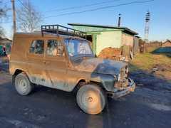 Екатеринославка 3151 1992