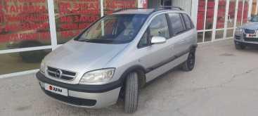 Симферополь Zafira 2003