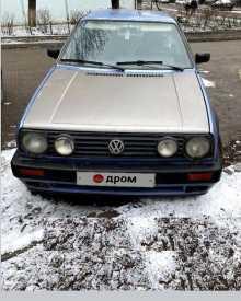Пятигорск Golf 1991