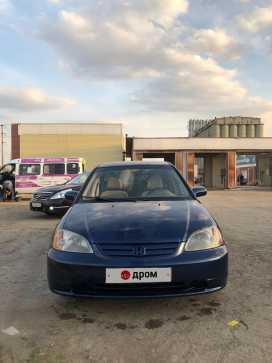 Астрахань Civic 2002