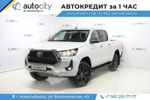 Новосибирск Hilux Pick Up 2020