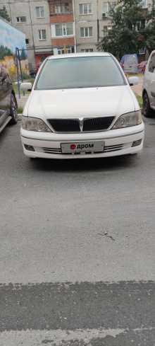 Сургут Vista Ardeo 2001