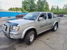 Белогорск Datsun 1998