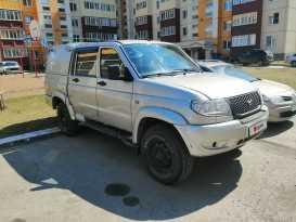 Омск Пикап 2014