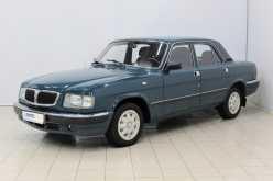 Нижний Новгород 3110 Волга 2000
