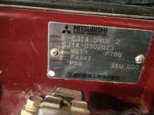 Шадринск Mirage 1999