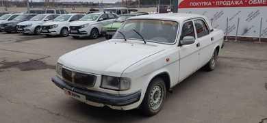 Иркутск 3110 Волга 1997