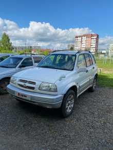 Шарыпово Escudo 1999