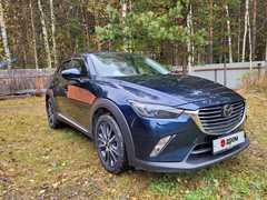 Томск Mazda CX-3 2017