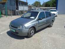 Волгоград Clio 2000