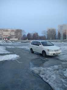 Новосибирск Gaia 1999