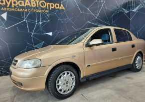 Стерлитамак Viva 2005
