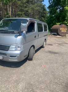 Новокузнецк Caravan 2002