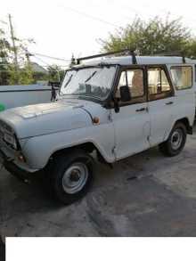 Урюпинск 469 1973