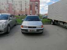 Новосибирск Tercel 1994