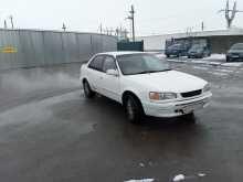 Крымск Corolla 1996